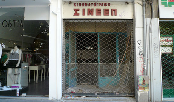 sineep01